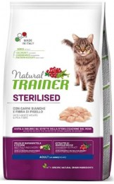NATURAL TRAINER ADULT STERILISED WHITE MEATS 300gr